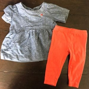 Carter's Matching Sets - Matching outfit